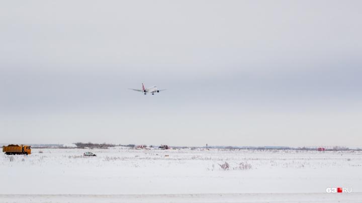 Авиакомпания объявила о приостановке рейсов Самара — Китай
