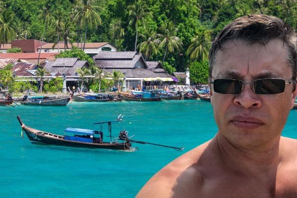 Владислав Зимин попытался вложить деньги в тайский бизнес, но в итоге сбежал из страны