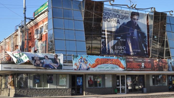 Власти рассказали о судьбе трех старых новосибирских кинотеатров