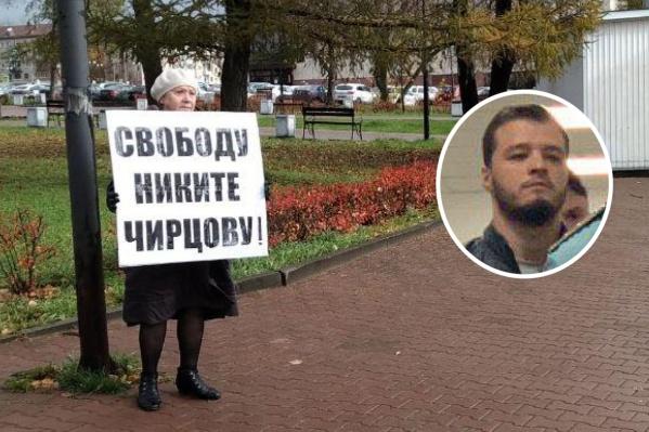 Одиночный пикет бабушки Никиты Чирцова