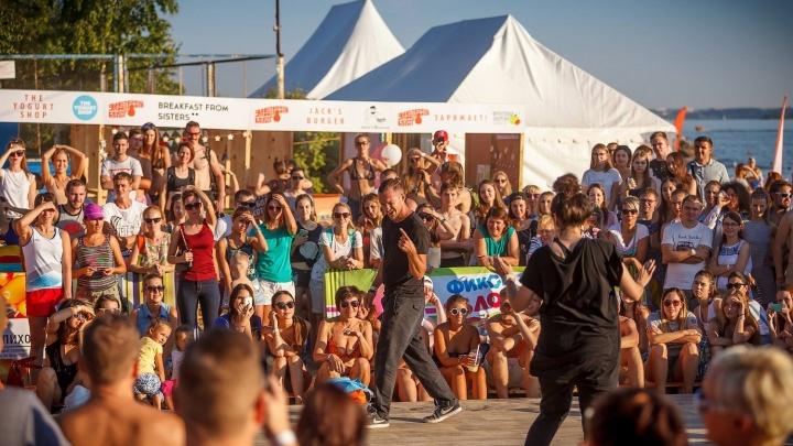 5 августа «Электронный город» приглашает на фестиваль «Электронный берег»
