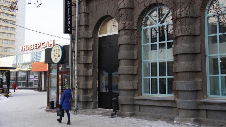 Владелец сети Organic Coffee откроет на улице Ленина бургерную