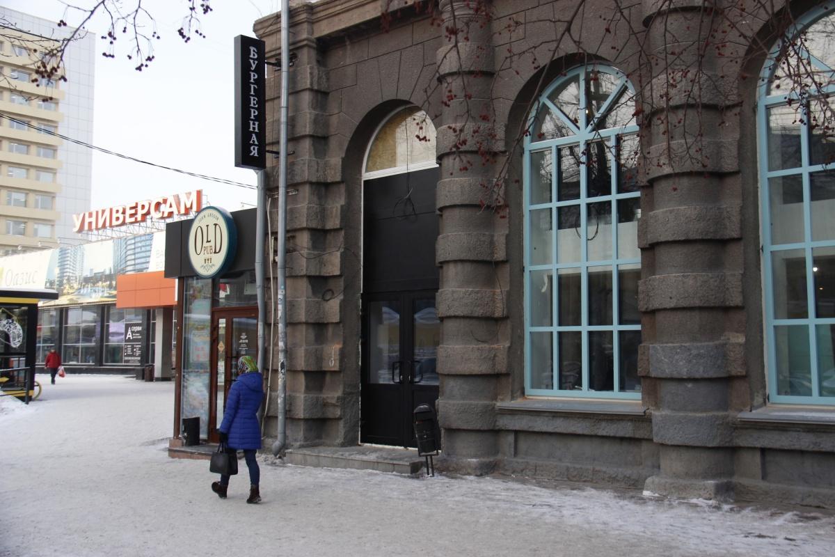 На месте одного обувного магазина появятся бургерная и кофейня