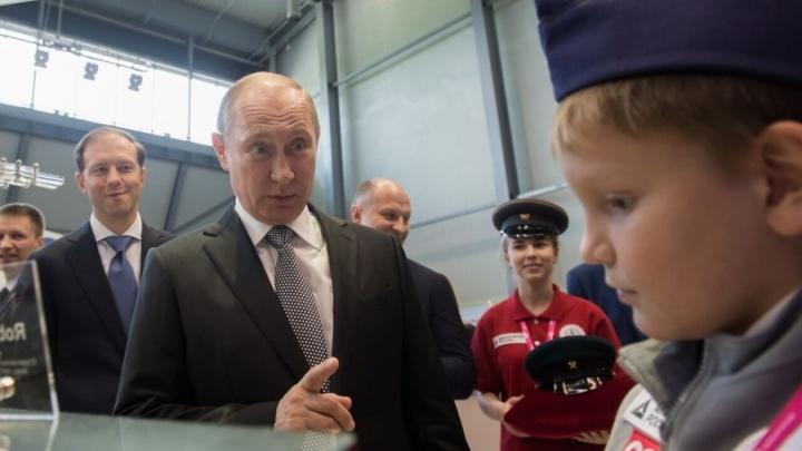 На «Иннопром» в этом году ждут Владимира Путина