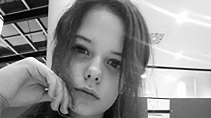 15-летняя девочка вышла из школы и пропала
