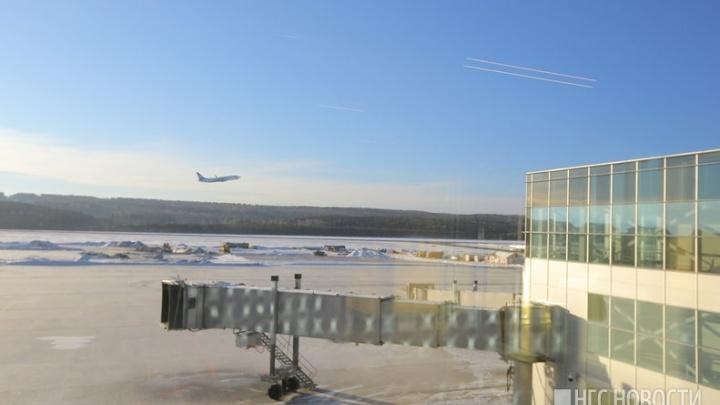 Летчик раскритиковал аэропорт Красноярска и предрёк большие неудобства для пассажиров