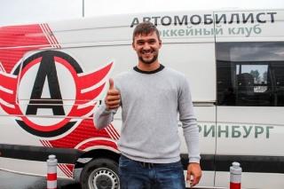 Якуб Коварж покидает екатеринбургскую команду