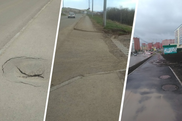 Дороги в Красноярском микрорайоне Солнечный