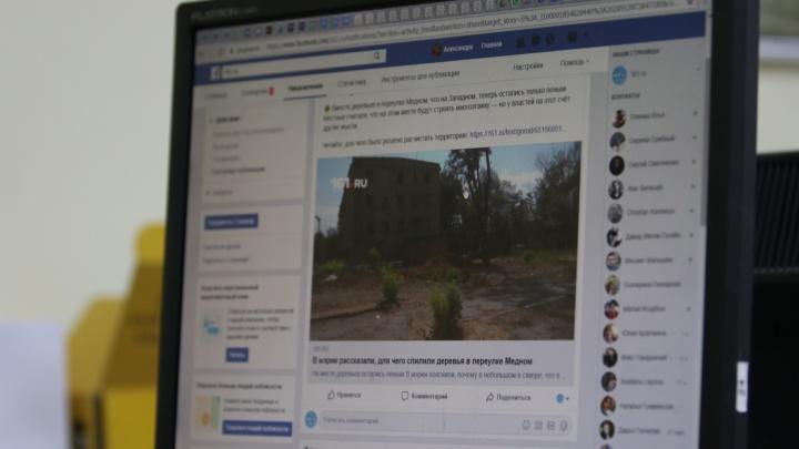 Новороссию подключили к российскому интернету через Ростовскую область