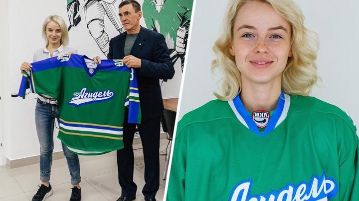 Ульяна Тригубчак стала новой хоккеисткой в команде «Агидель»