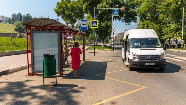В Самаре решили продлить автобусный маршрут №261