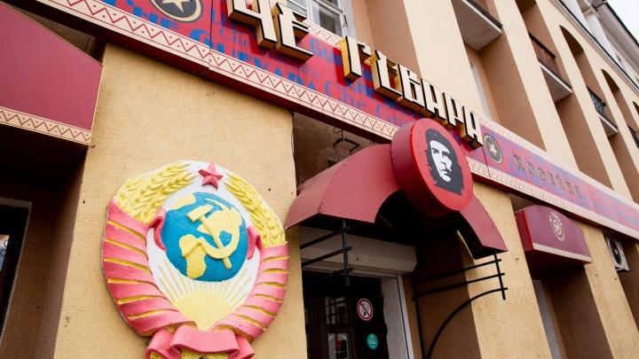 Прощай, история: рассматриваем культовые кафе и рестораны в Ярославле, которые закрыли свои двери