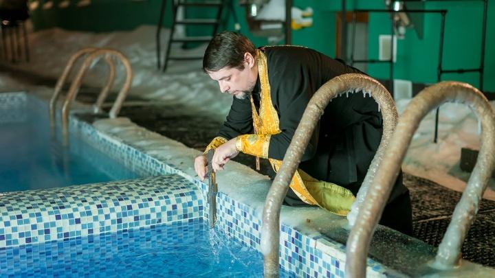 Новосибирские бани пригласили жителей города с комфортом окунуться в крещенские купели