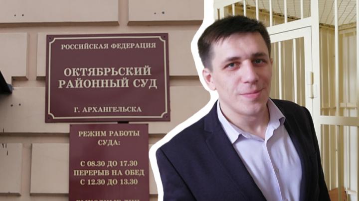 «Это цветочки, ягодки впереди»: читатели 29.RU — об уголовном деле из-замитинга в «День здоровья»