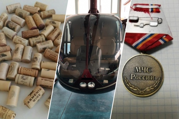 Вертолет по цене замка и винные пробки — что еще можно найти на сайтах объявлений?