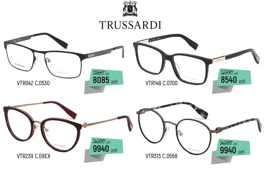 Оправы Trussardi эффектно дополнят любой образ и будут актуальны не один сезон