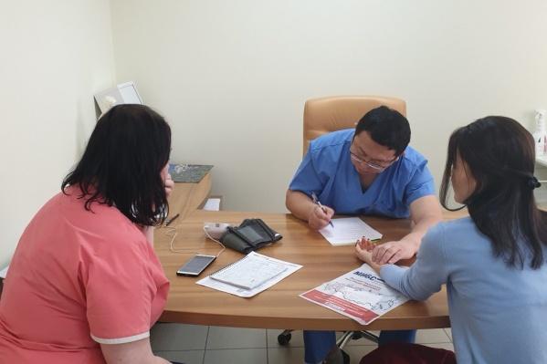Всего четыре дня в центре проводят акцию на лечение методами китайской медицины