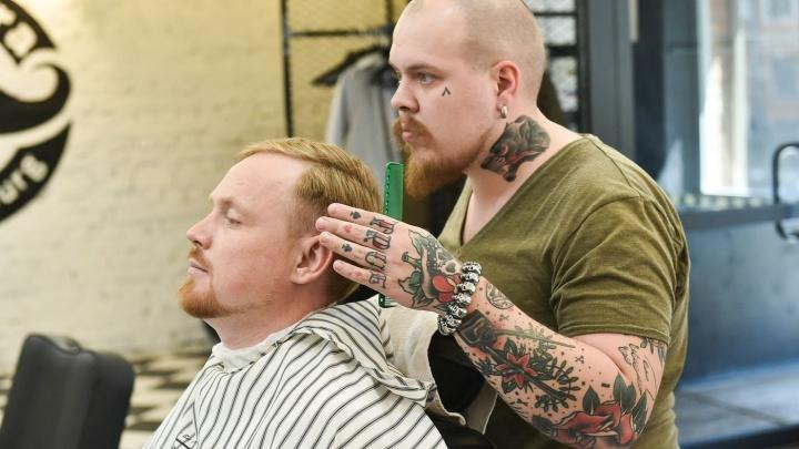 Екатеринбург бородатый: почему мужики перестали бриться и что делать тем, у кого «три волосинки»