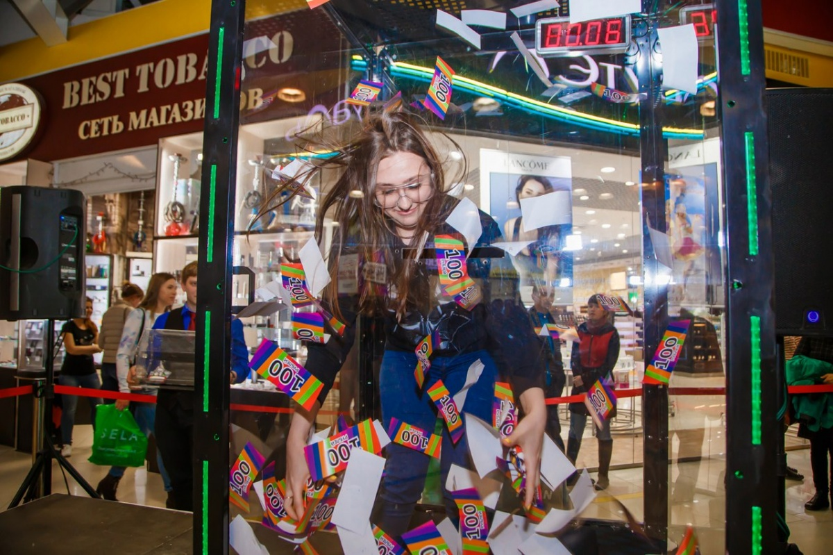Время супергероев: Ночь распродаж в ТРЦ «Радуга Парк» станет ареной для мирового рекорда