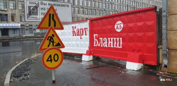 Наверное, многие россияне сначала подумают, что увидели здесь другую надпись