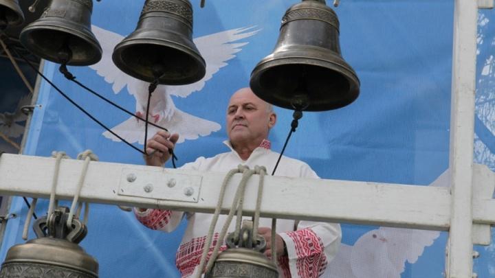 «Уралкалий» поддержал международный фестиваль «Звоны России»