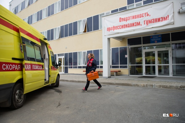 Центр медицины катастроф стал лучшим в стране
