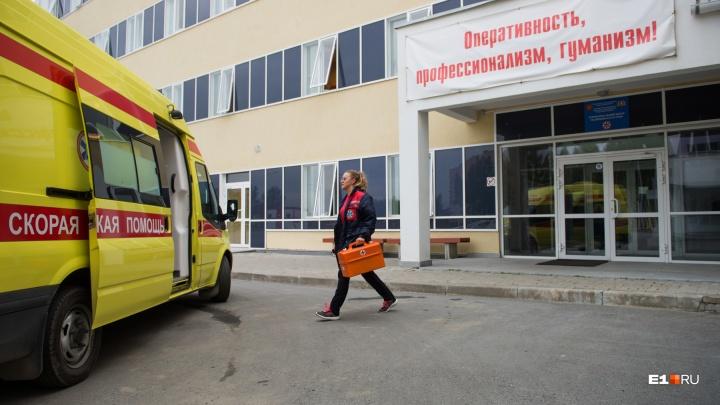 Врачи свердловского центра медицины катастроф стали лучшими в России