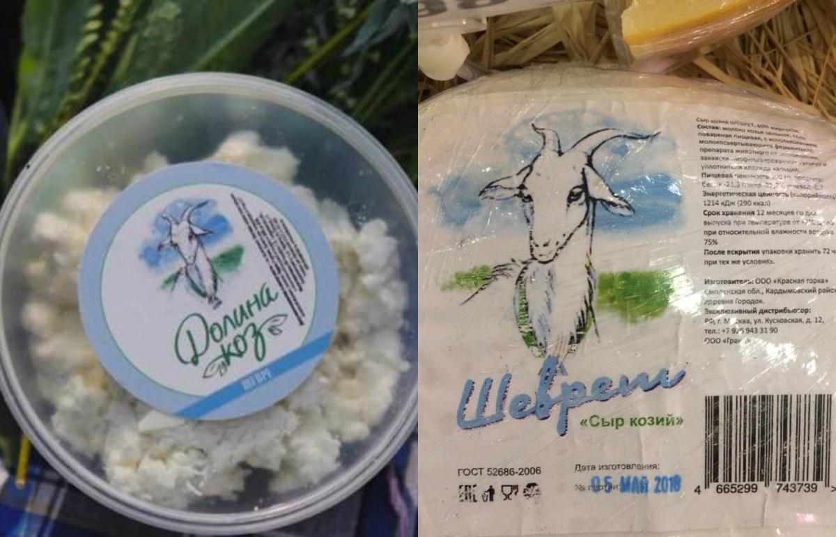 Слева — сыр с фермы Светланы Корабель, а справа — из «Гиперболы». Отличий между товарными знаками, действительно, нет