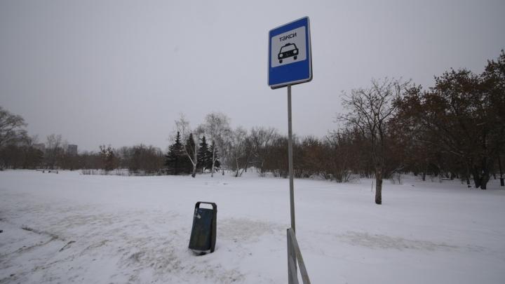 Эвакуация за помехи такси: смотрим на карте, откуда теперь могут забрать машины челябинцев