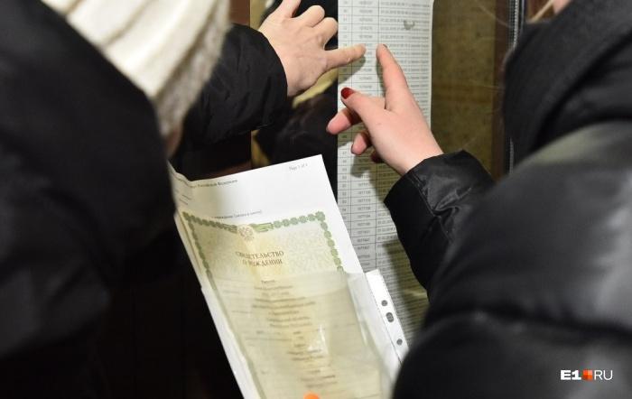 В Екатеринбурге стало меньше первоклассников-временщиков