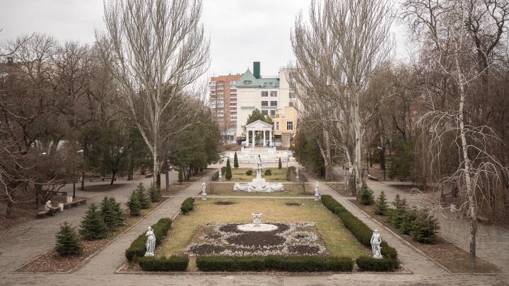 Жители Ростовской области выберут парки, которые реконструируют в 2020 году
