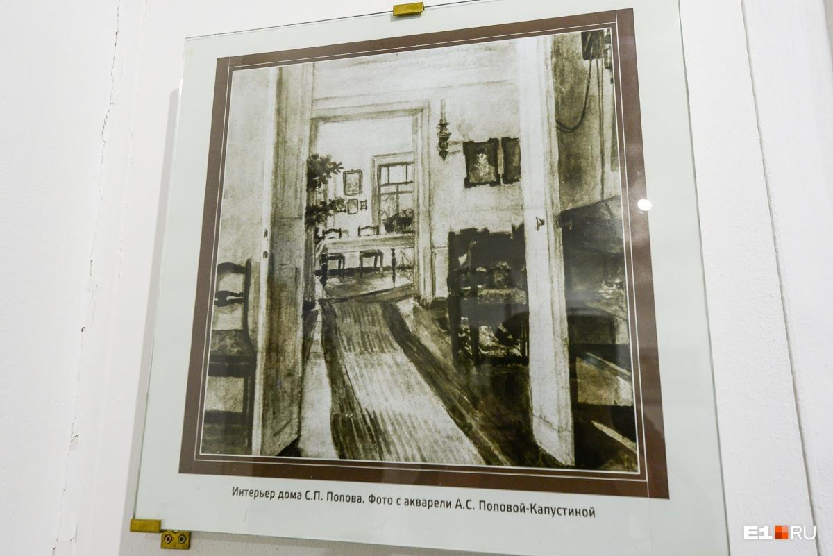 Одна из ее картин, изображающих служебный дом семьи в Туринских Рудниках