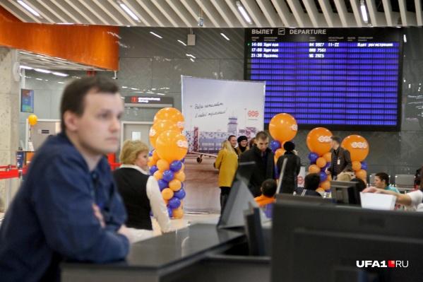 Не ищите на табло рейс Уфа — Прага