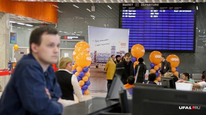 Чешские авиалинии отменили прямые перелеты из Уфы в Прагу