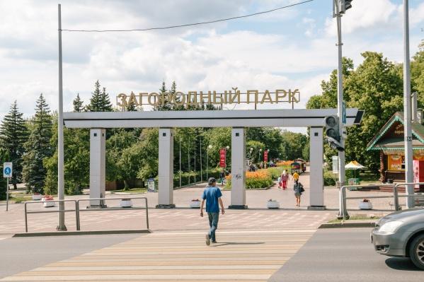 Загородный парк обновят в 2019 году