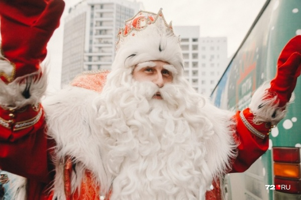Да, к нам приедет тот самый Дед Мороз