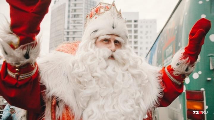 В Тюмень из Великого Устюга едет Дед Мороз