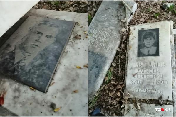 Частично разбитые могильные плиты с черно-белыми портретами неизвестные свалили в одну кучу. Поиском родных усопших займётся МКУ «Некрополь»