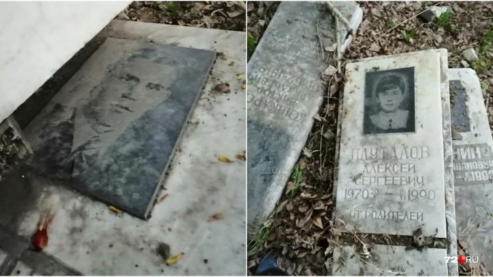 У Гилёвской рощи появилась свалка из надгробий с могил тюменцев, похороненных в 90-е