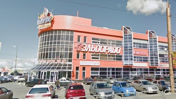 Торговый центр «Парус» в Кургане открыли по решению суда