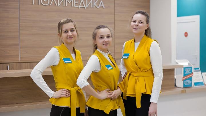 Это вам не советская медицина: клинике нового поколения нужны врачи