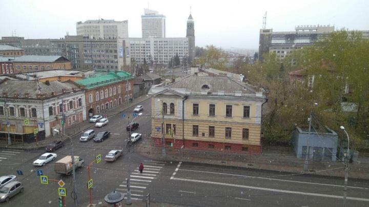 В Красноярске резко портится погода. Идут ненастные выходные