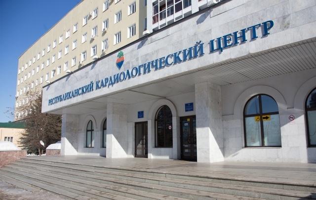 В Башкирии будут лечить пациентов с помощью телемедицины