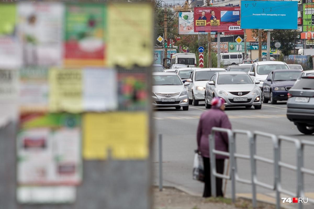 За последние несколько лет Челябинск утонул в рекламе, и это несмотря на то, что с ней «активно боролись»