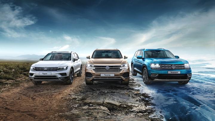«Автогранд» идет ва-банк: официальный дилер Volkswagen объявил о суперпредложении на внедорожники