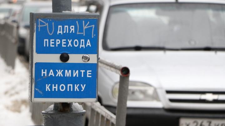 ГИБДД предупреждает нижегородцев об опасности аварий из-за плохой погоды