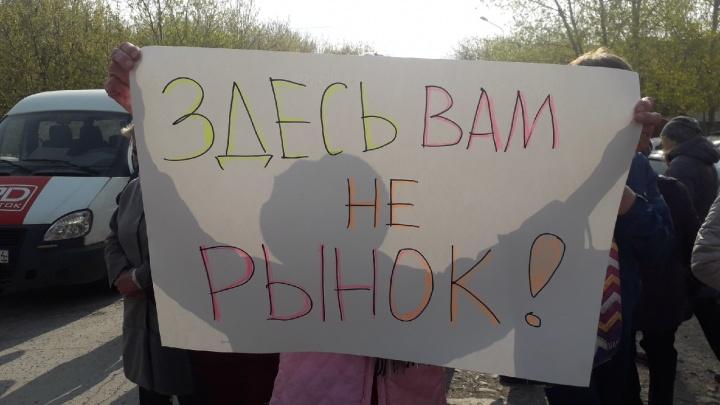 Жители ОбьГЭСа вышли на пикет против строительства новой поликлиники