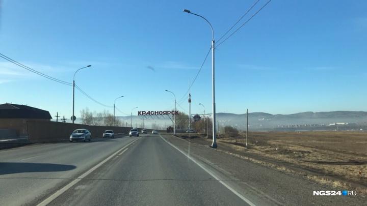 «Мороз и солнце»: холодные ночи и тёплые дни обещают в Красноярске на выходных