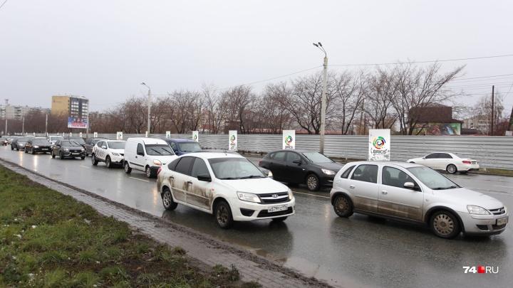 Власти Челябинска решили отказаться от установки скандальных защитных экранов. Но только частично