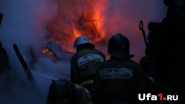 В Уфе пожар уничтожил дом: погиб мужчина